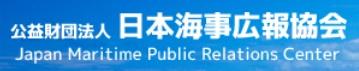日本海事広報協会のサイトへ